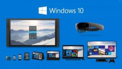 Windows 10 17120