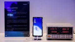 Oppo анонсировала быструю подзарядку SuperVOOC мощностью 65 Вт